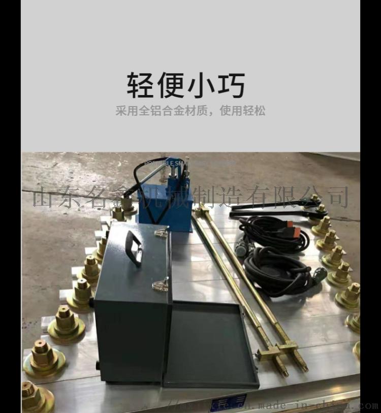 厂家直销电热式皮带**化机 矿用皮带修补设备109281852