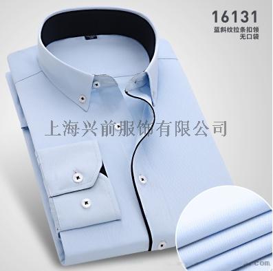 衬衫4.png