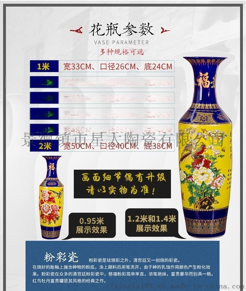 粉彩大花瓶1-5.jpg