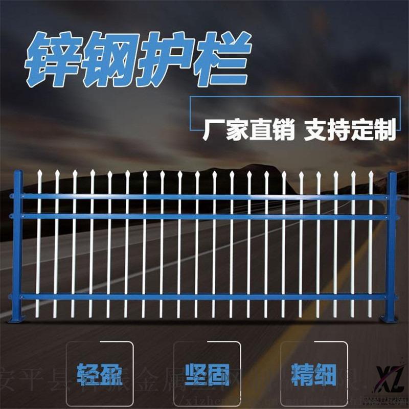 锌钢围墙护栏135.jpg