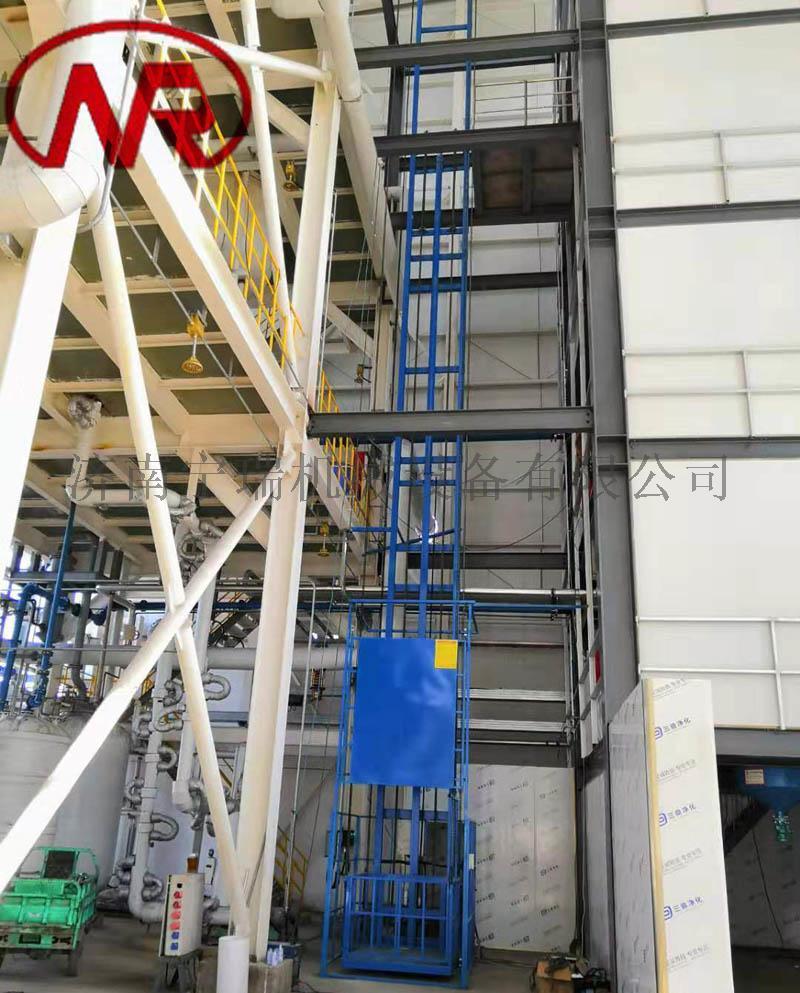 导轨式液压货梯 现场安装升降平台 梯井货梯846584672