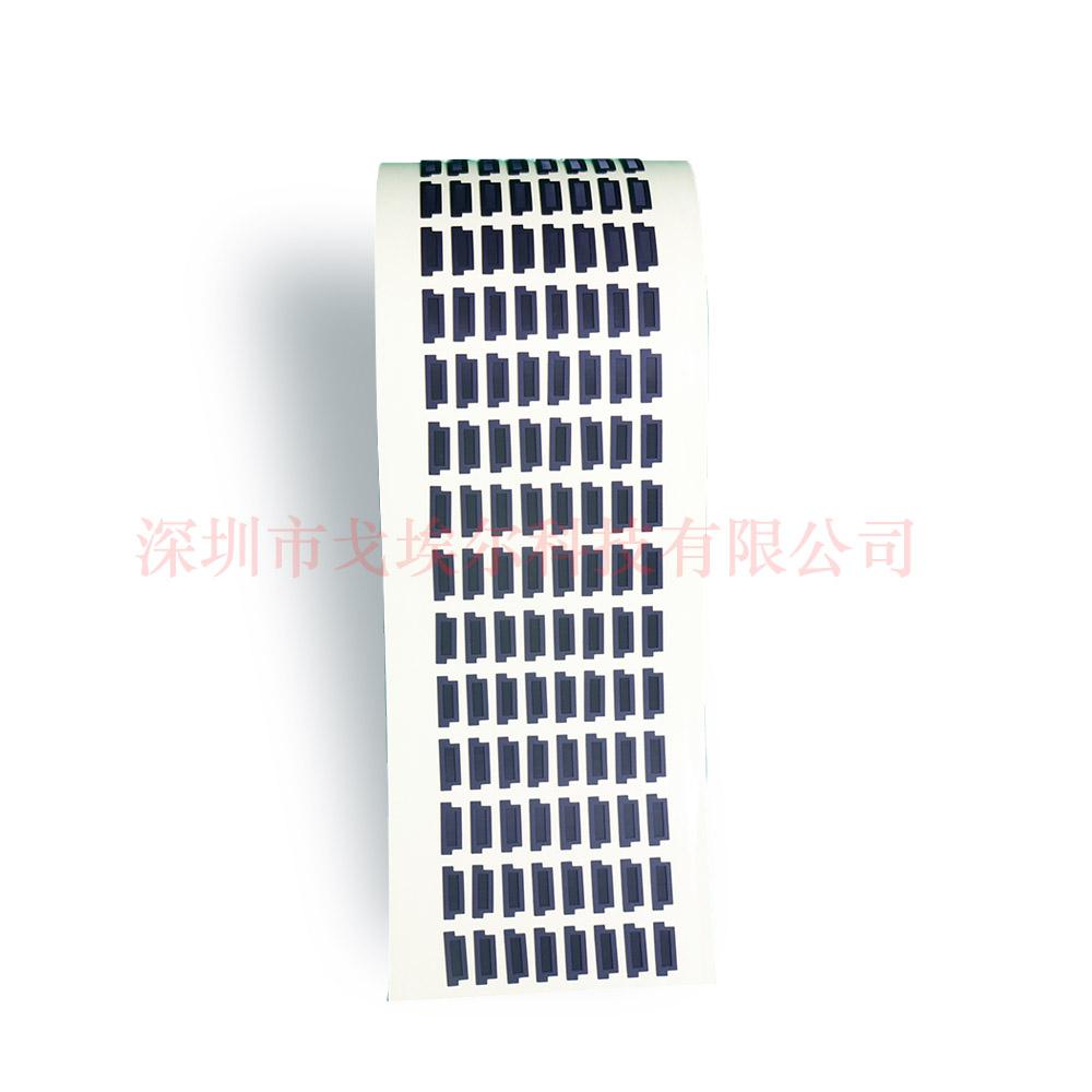 进口听筒防尘防水网布定制131615935