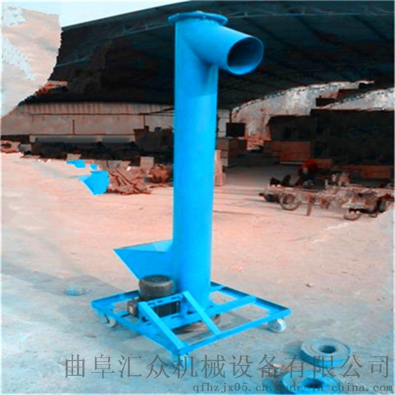 垂直螺旋提升机1.jpg