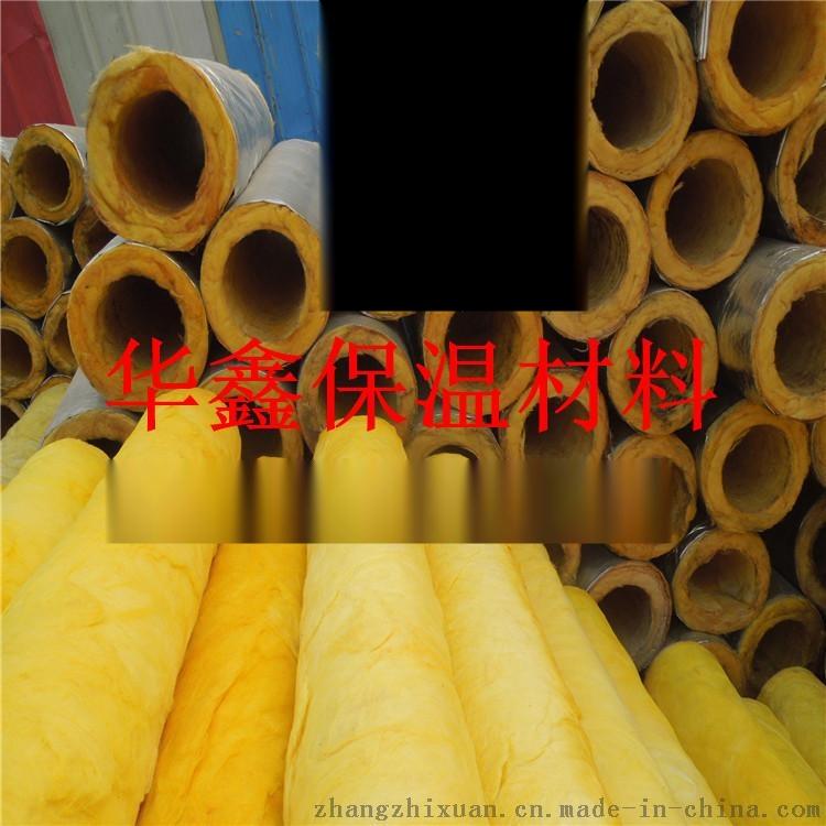 玻璃棉板是节能保温的重要发展基础39432792