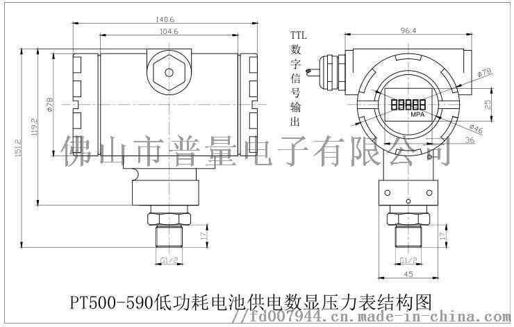 PT500-590-JG.jpg