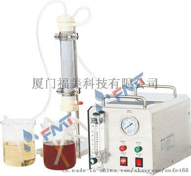 HFM-0530中空纤维膜小试设备1