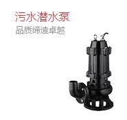天津東坡泵業有限公司