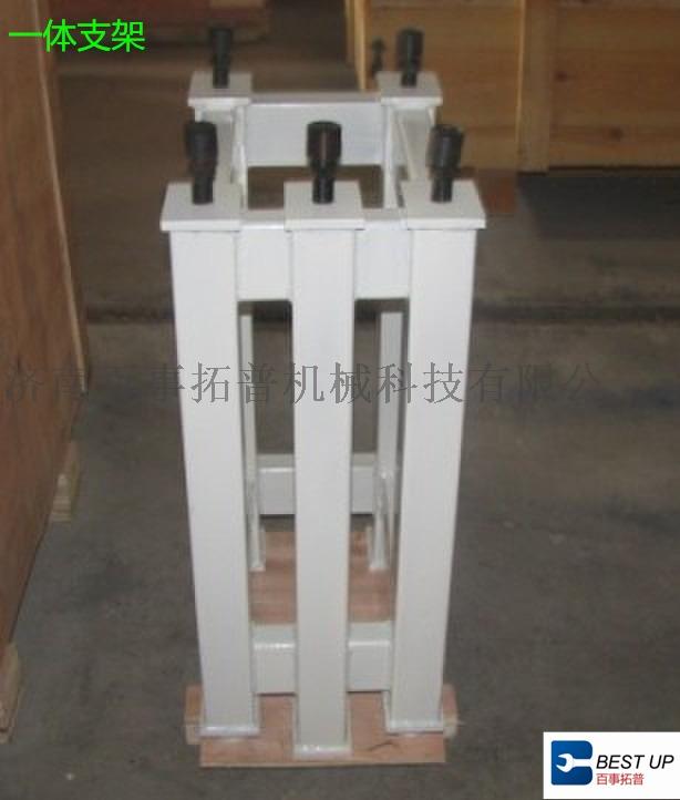 花岗石(济南青)精密量具平台801368882