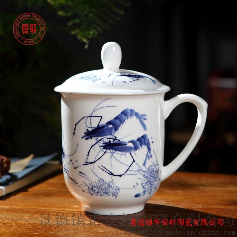 庆典礼品定制茶杯7.jpg