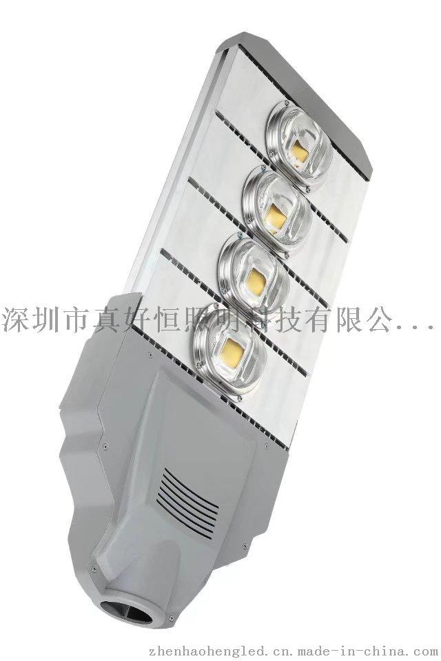 廣東好恆照明專業製造LED集成型材路燈 投光燈 隧道燈 庭院燈 臺灣明緯電源 質保五年 德國工藝 高光效758286835