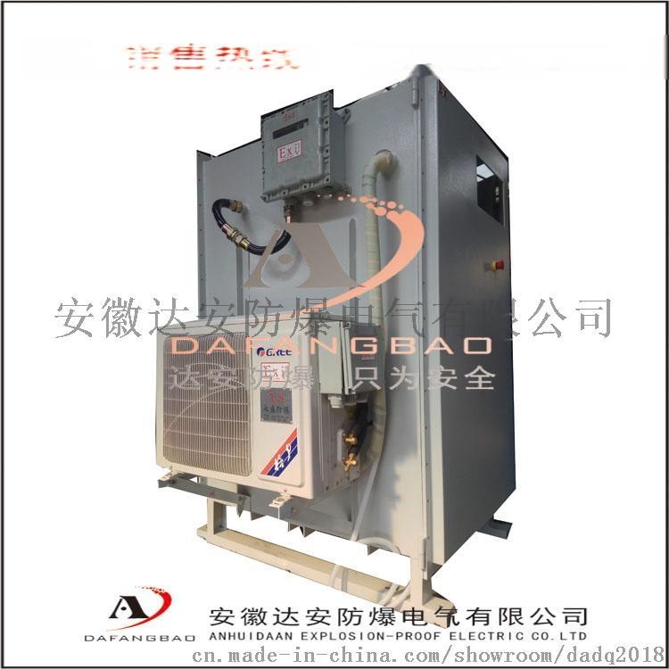 BXMD防爆配电箱型号  防爆配电箱厂家769121775