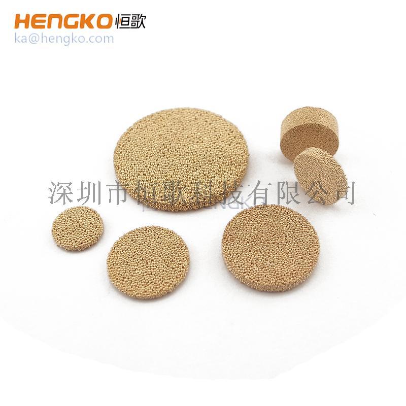 恆歌生產製造銅燒結濾芯孔隙均勻耐腐蝕794396505