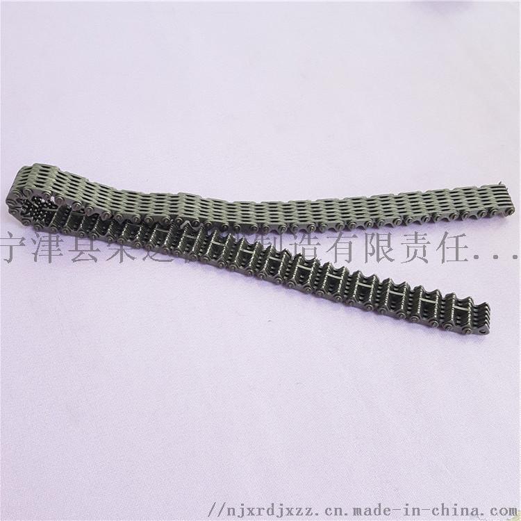 HV3 chain 哈瓦链条内导6.jpg