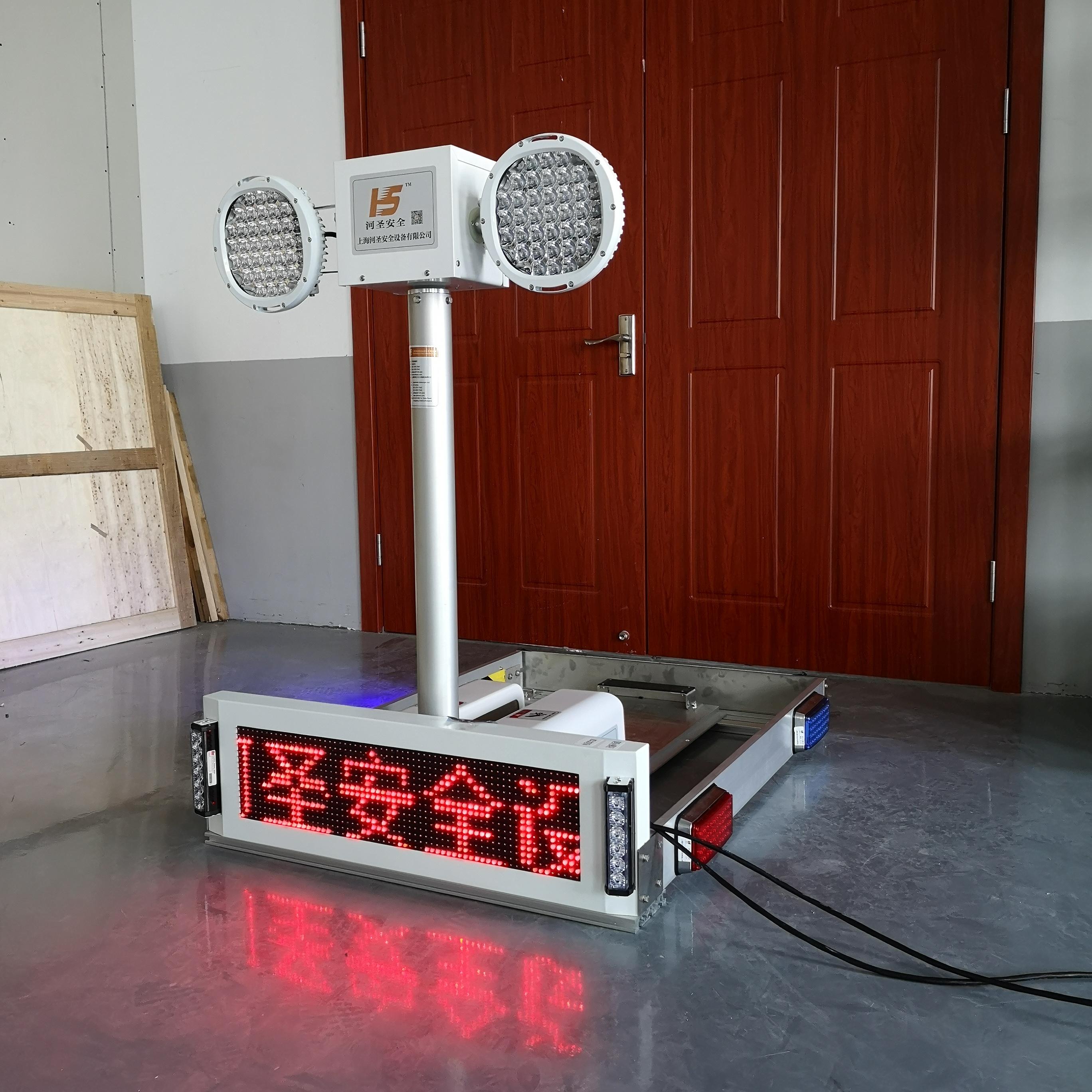 河聖牌 一體化升降照明燈 車載顯示照明設備廠家89279892