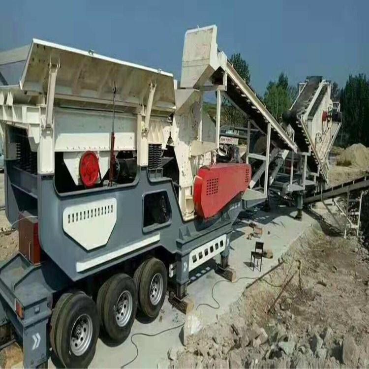 移动砂石破碎站 固定式石子生产线 移动碎石设备95310722