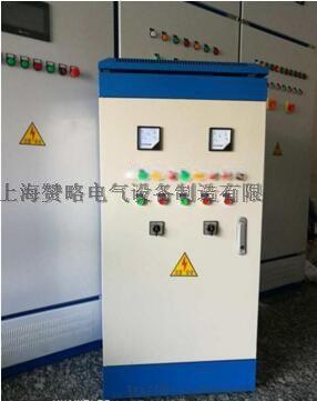 ABB变频水泵控制柜厂家  水泵控制柜厂家42521542