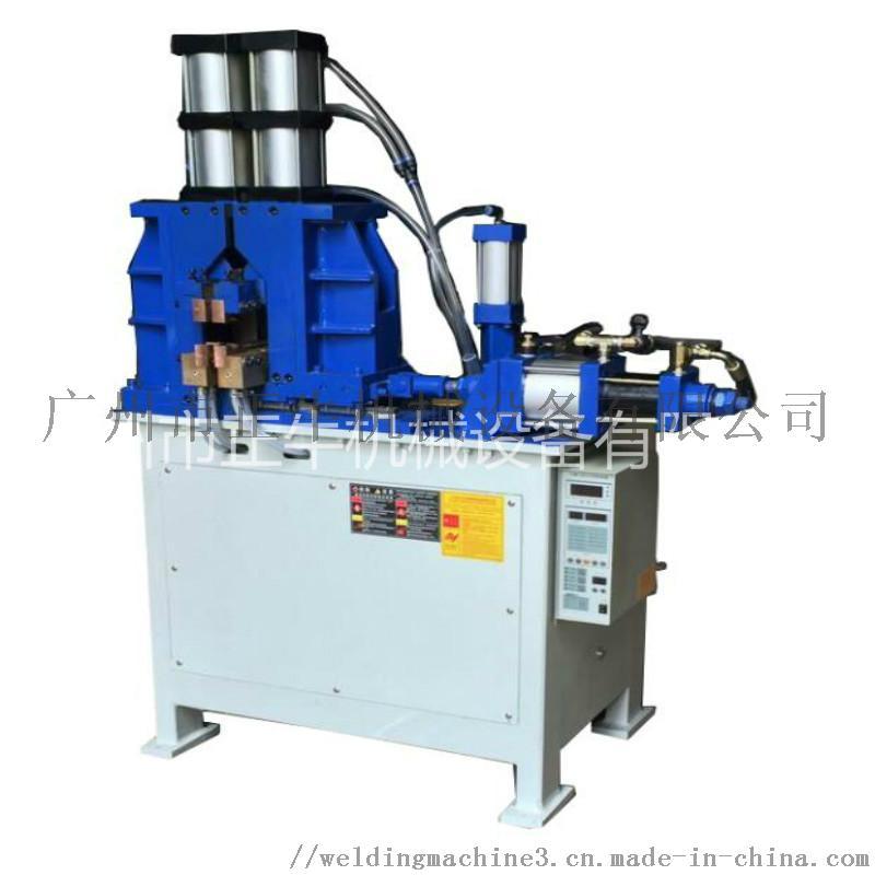 發動機架子管閃光對焊機 38MM鍍鋅水管碰焊機799126565