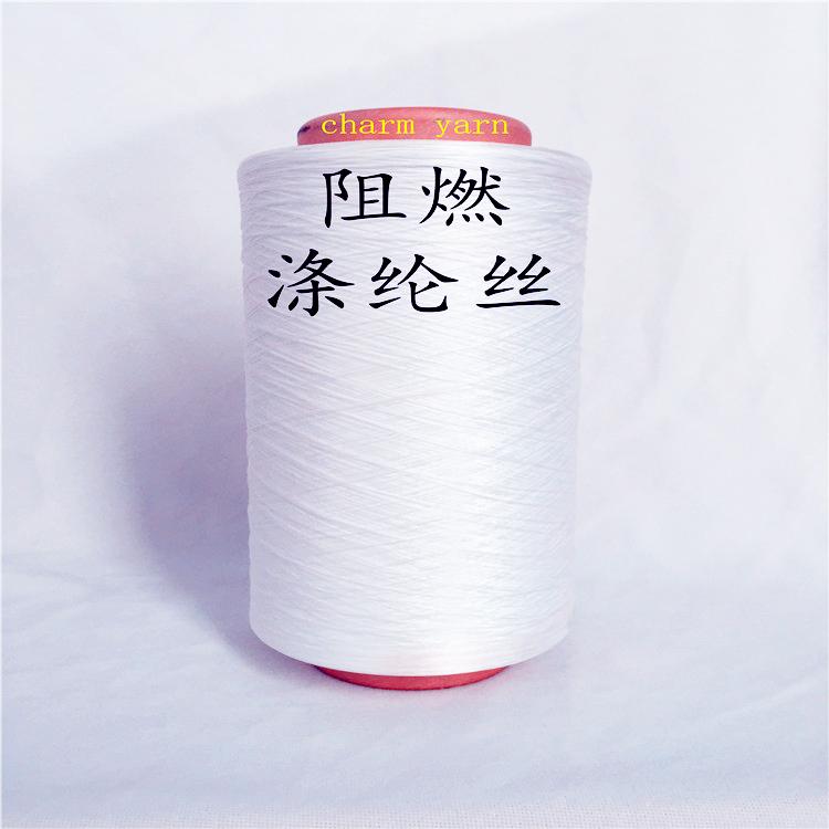 尼龙铜离子抗菌丝、抗菌纤维、抗菌纱线、铜锌银71915155