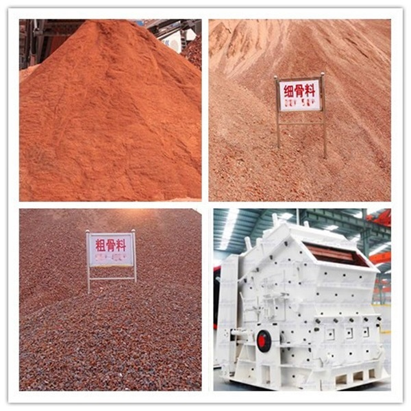 日照1500吨建筑垃圾破碎处理-移动式建筑垃圾破碎站厂家价格88720152
