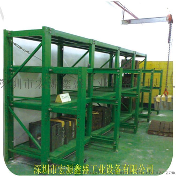 倉儲模具架,生產模具架,定製模具架廠家57754155