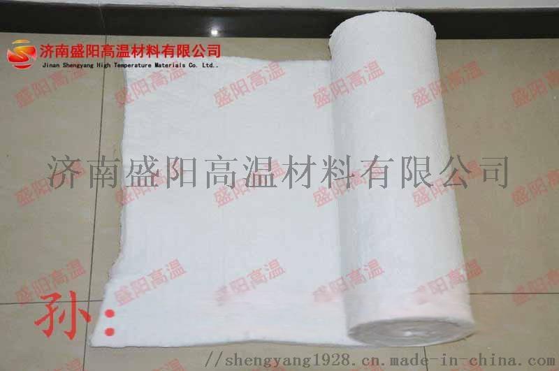 纖維毯2.jpg