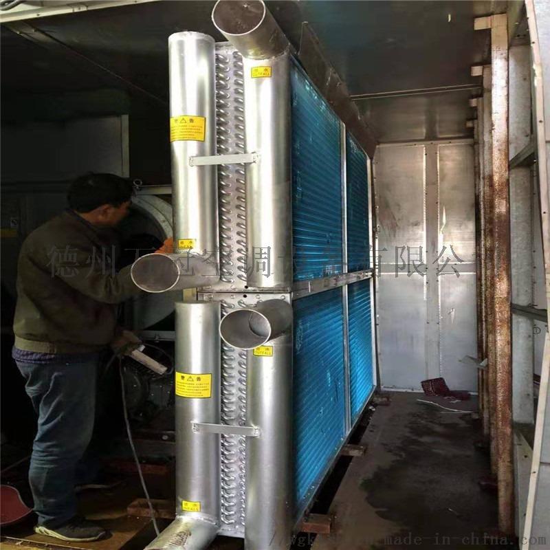新風機組銅管表冷器   親水鋁箔銅管表冷器110416602