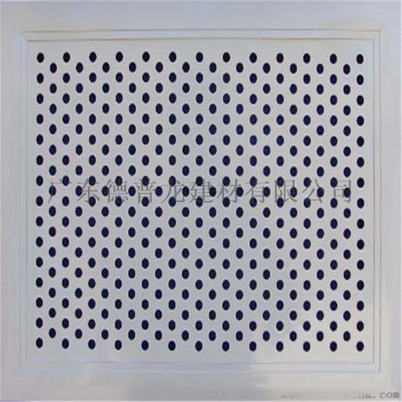 商场扶手电梯铝单板,冲孔装饰铝板,冲孔铝单板厂家139351615