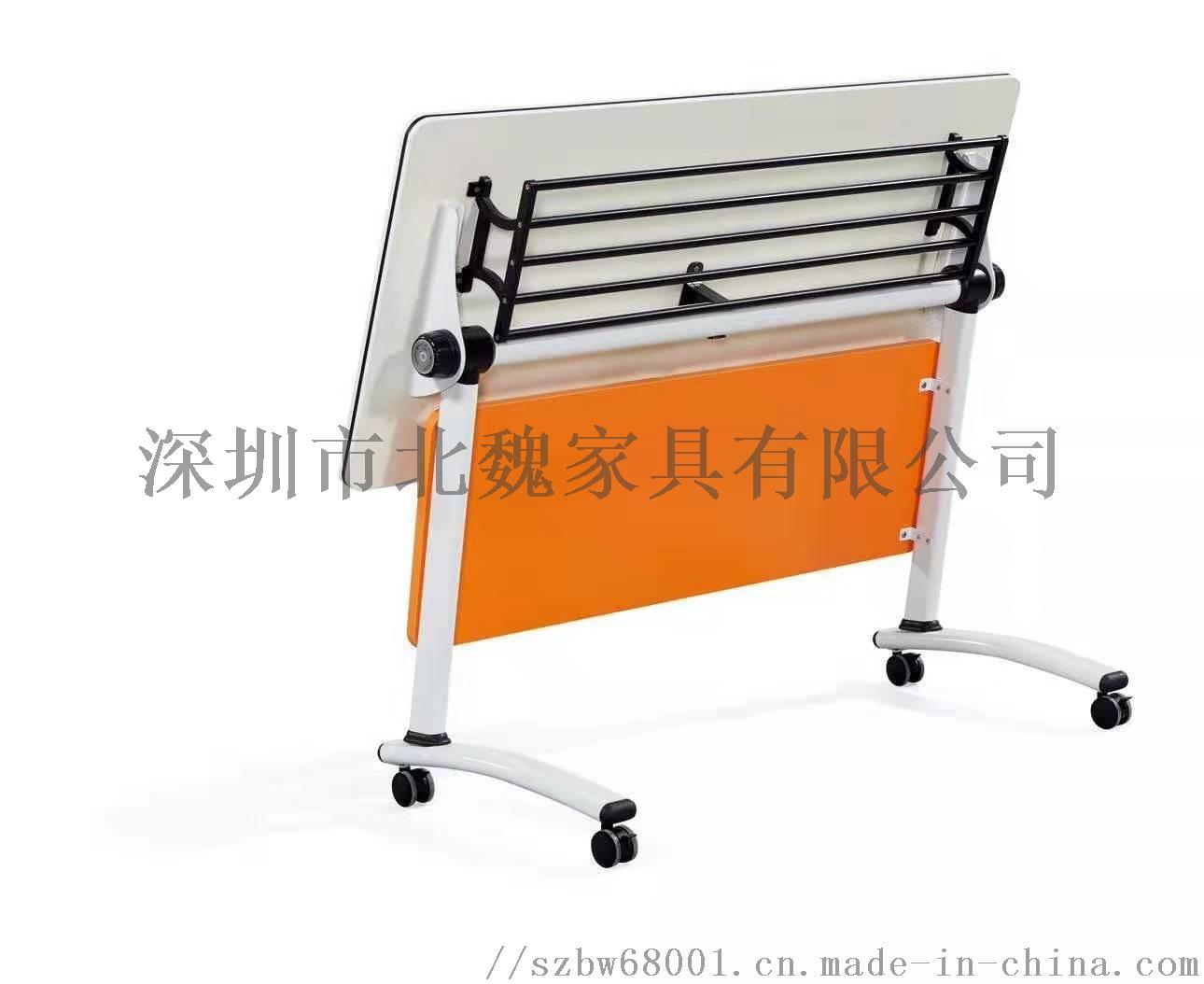 广东PXZ学校梯形拼接六边形创意带轮培训桌椅881397115