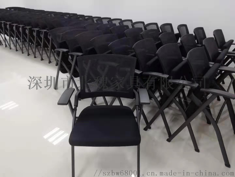 梯形書桌椅拼接梯形培訓桌自由組合課桌椅126942395