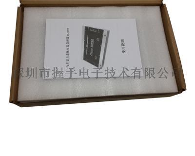 2200W管理器包装2.jpg