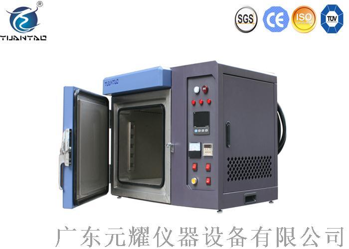desktop oven7.jpg