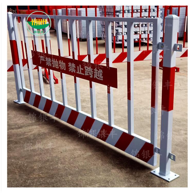 工地护栏,工地施工护栏,建筑工地护栏围栏厂家电话.jpg
