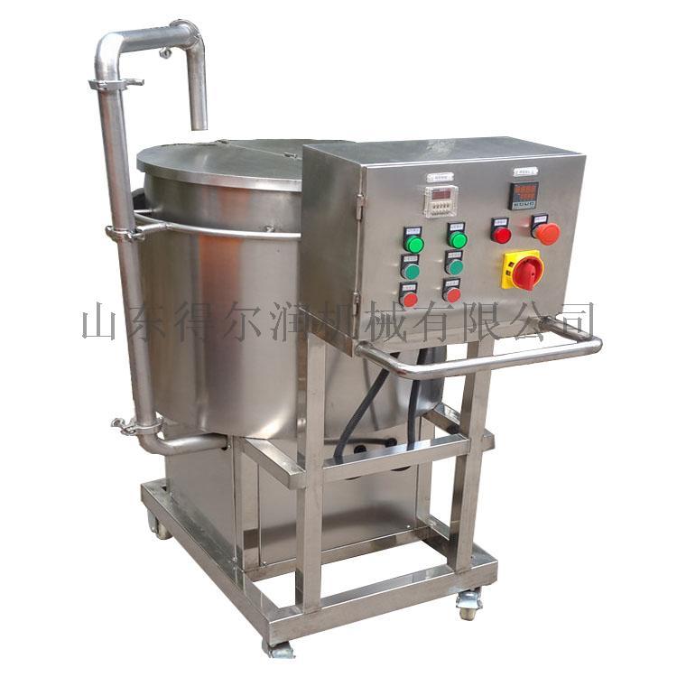 浓浆打浆机 变频式淀粉浆液打浆设备 打浆裹浆机797851222