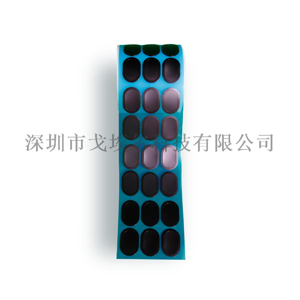 手机智能穿戴防水透声膜 耳机透声防水膜 蜂鸣器透声防水膜867030005