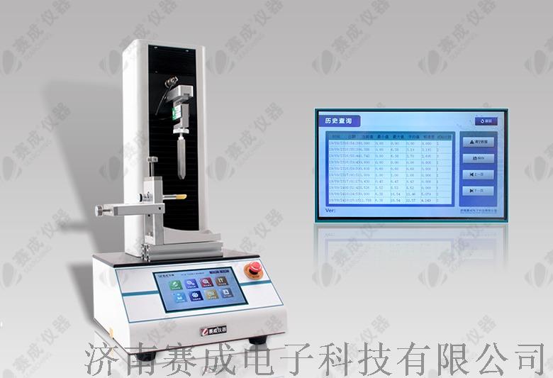 口红折断力测试仪 眉笔硬度测试仪赛成厂家818191502