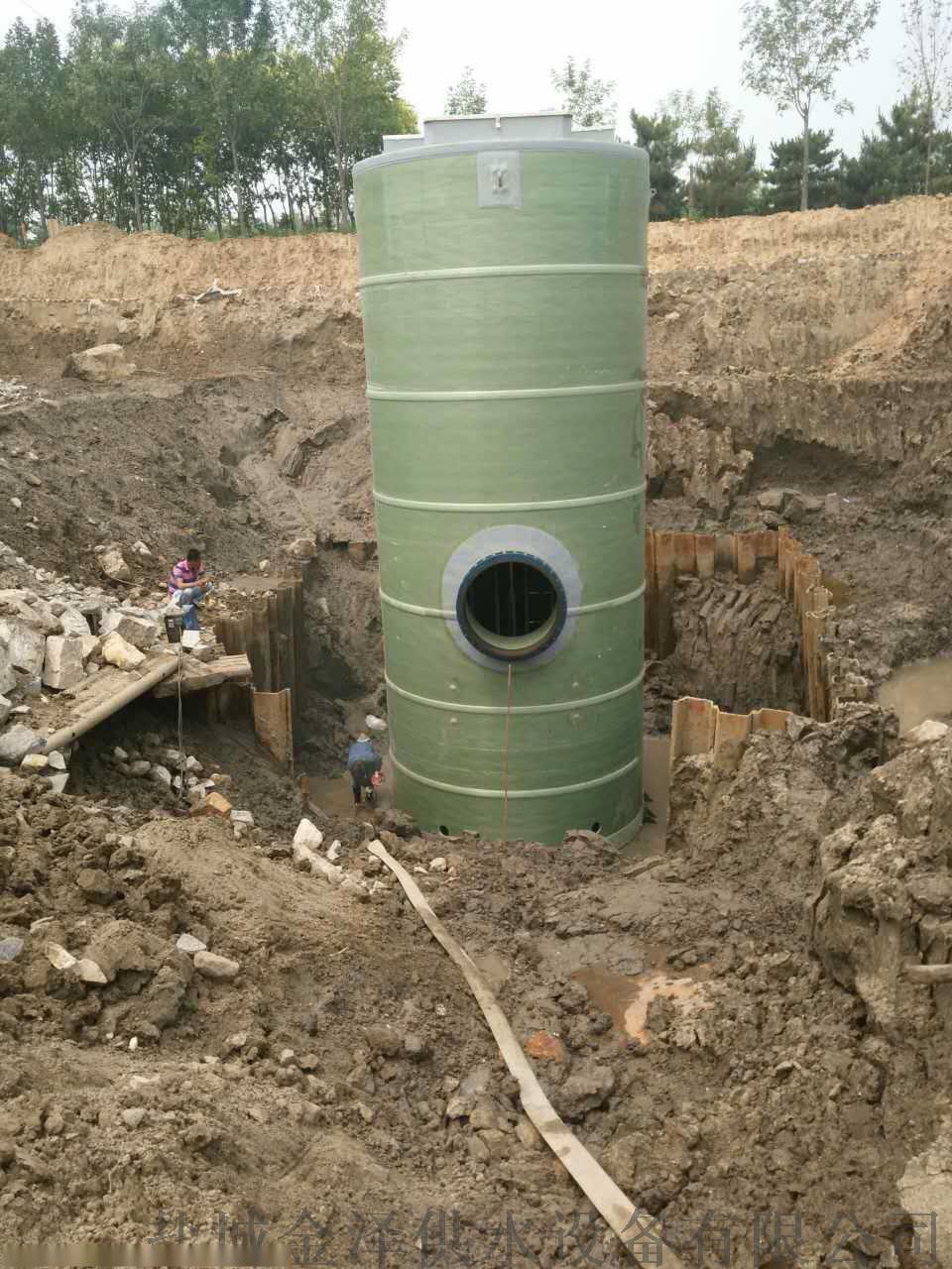 一體化預製泵站污水提升泵站908993915