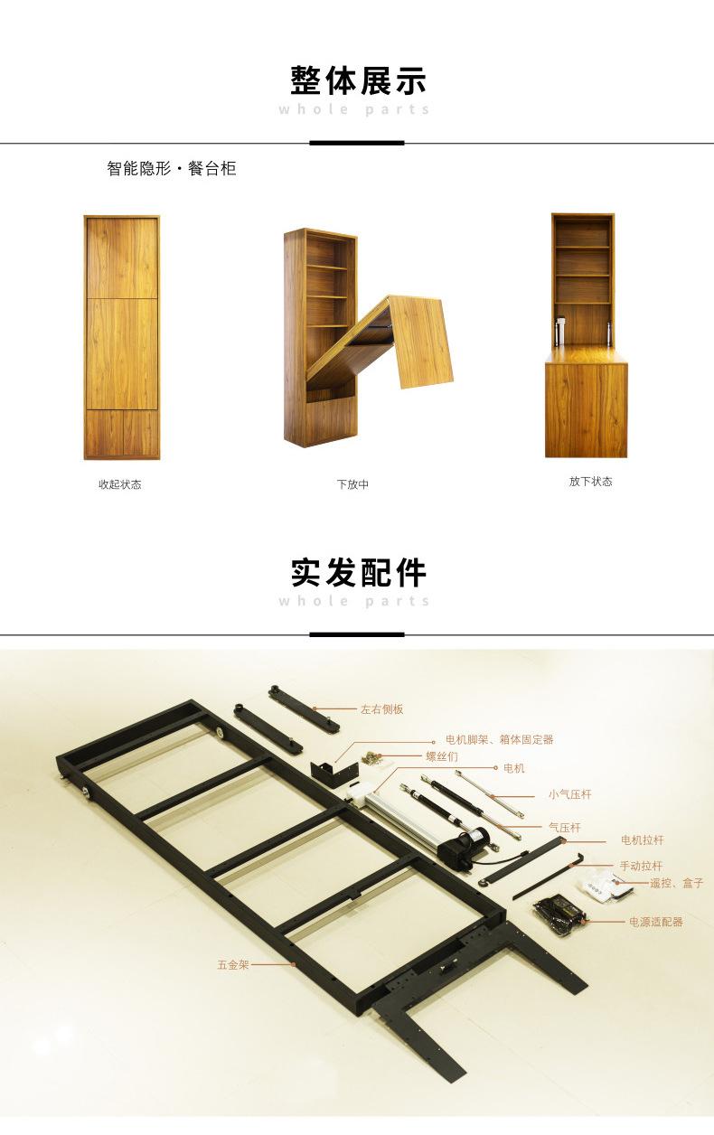 電動多功能摺疊桌 智造坊DPZ摺疊桌100360505