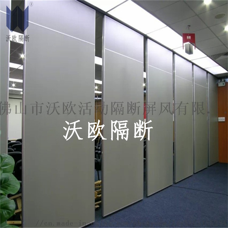 65soundproof operable space divider for conference room acoustic operable partition wall for meeting room.jpg
