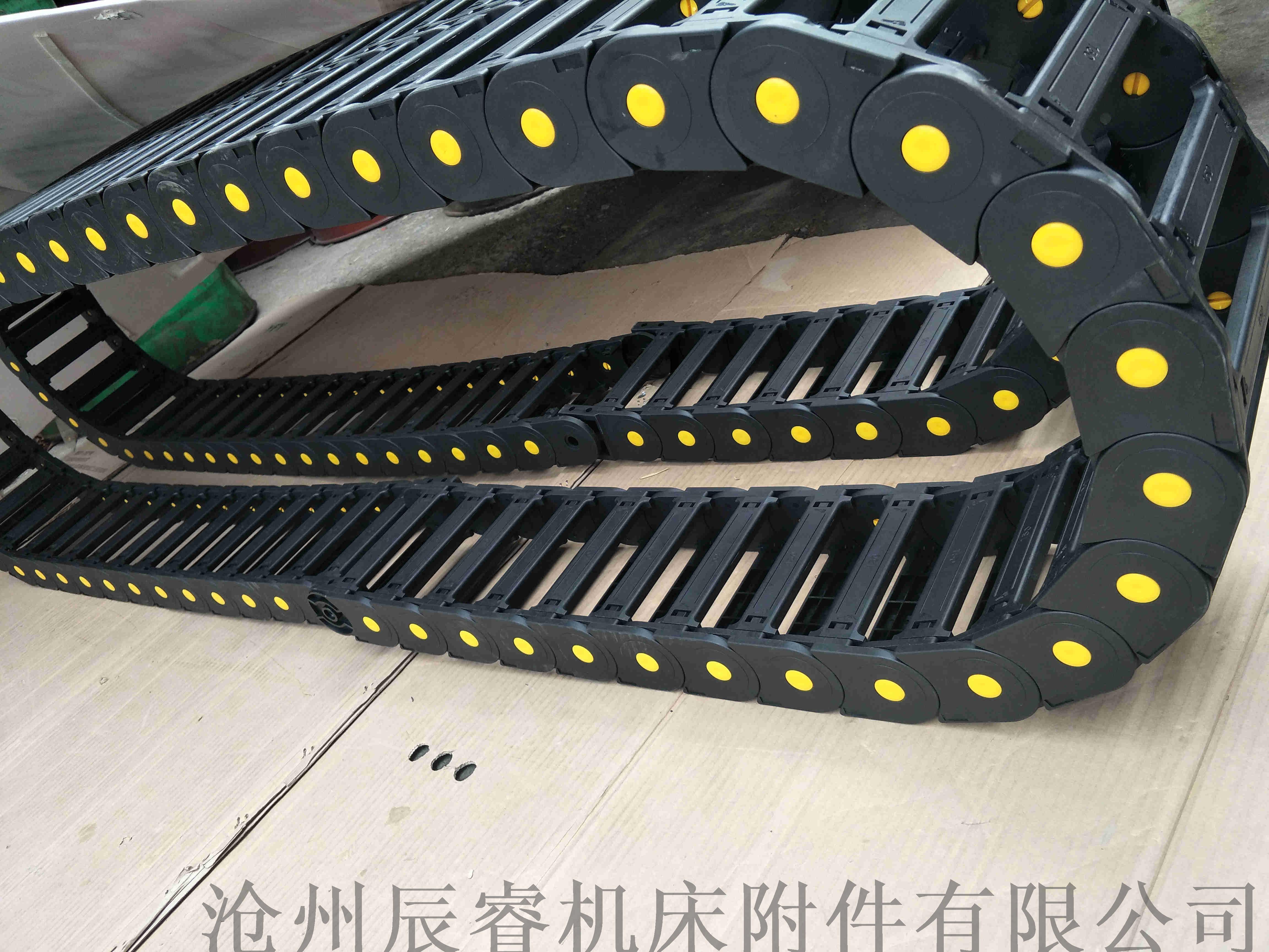 尼龍66橋式塑料拖鏈 濟寧路橋設備塑料拖鏈828553575