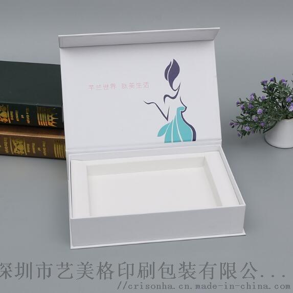 書形盒.jpg