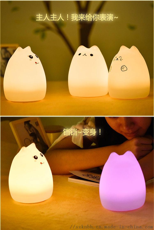 七彩动物硅胶灯宣传图10.jpg