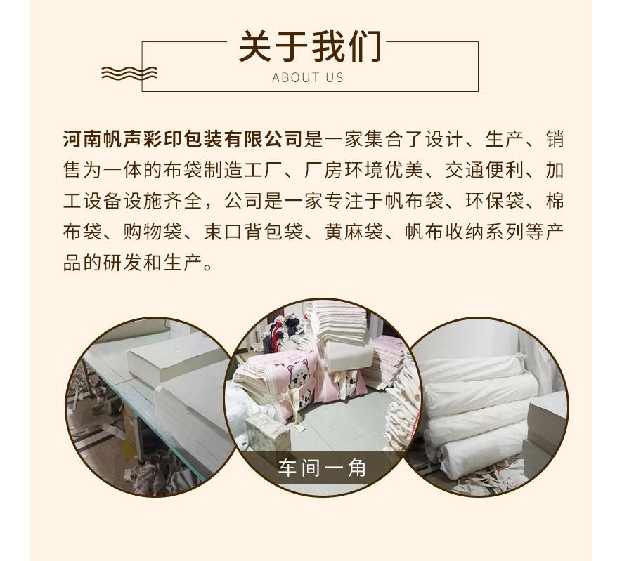 厂家帆布袋定做LOGO 定制手提购物袋订购环保布袋101559762