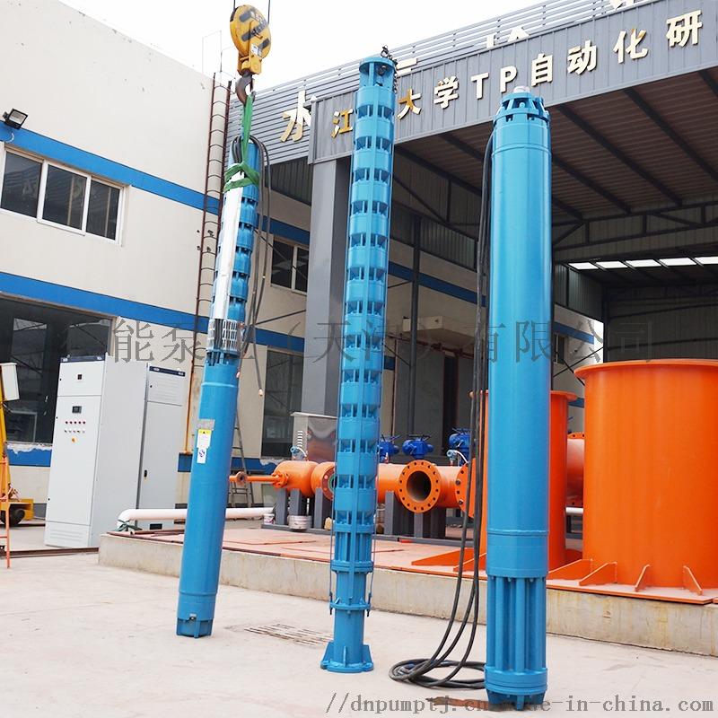 深井泵300QJ150-320280KW11.jpg