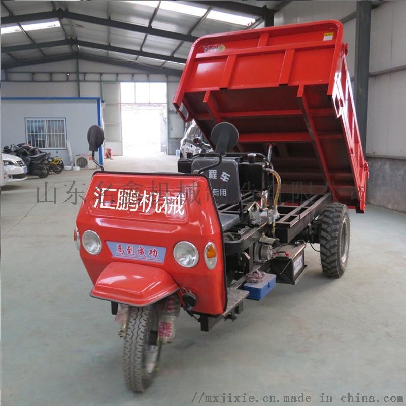 自卸柴油工程三轮车 农用货运工地柴油三轮109968632