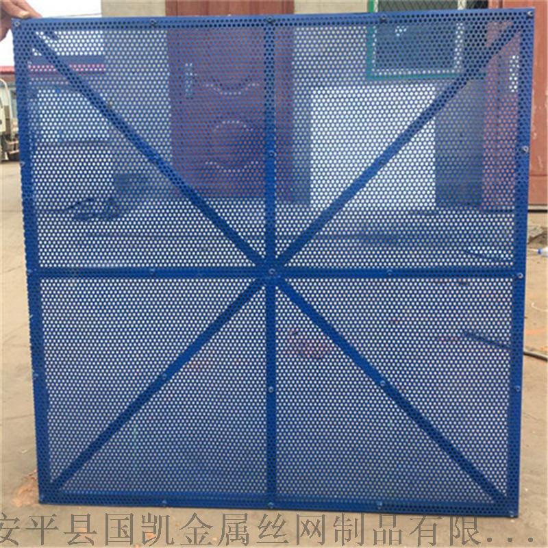 金属密目爬架防护网爬架防护爬架安全网121530872