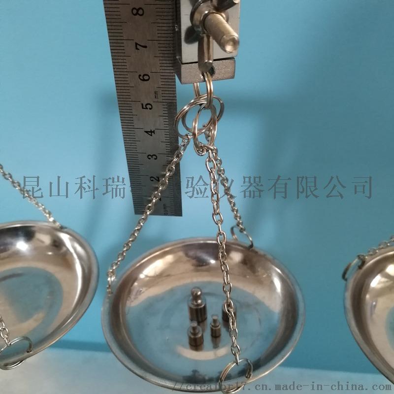 電線電纜熱延伸試驗裝置 熱延伸測試儀902736715