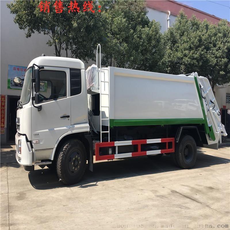 东风天锦-方压缩垃圾车多少钱_800x800 (2)_副本.jpg