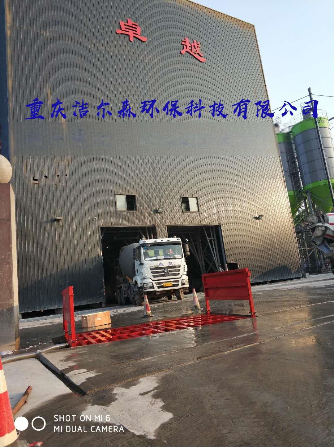重慶巫山縣工地大門自動(JS-100)洗車平臺69173432