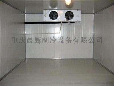 重庆大足冷库设计安装133460245