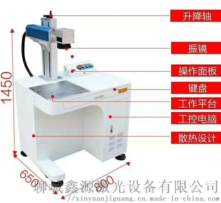 鑫源木板亞克力CO2非金屬鐳射雕刻機鐳射打標機88406542
